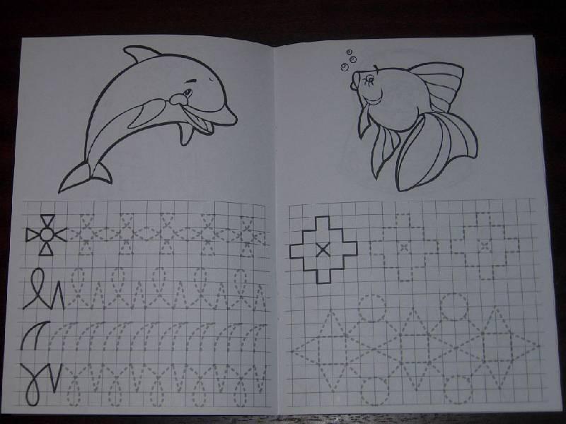 картинки нарисованные в клеточку животных