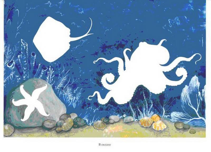 Иллюстрация 1 из 8 для Играйка-5. Семь игр для развития речи дошкольников - Наталия Нищева   Лабиринт - книги. Источник: Ялина