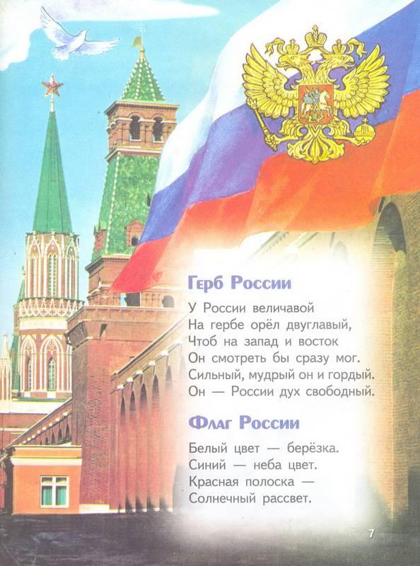 Иллюстрация 1 из 10 для Мы живем в России - Владимир Степанов   Лабиринт - книги. Источник: Ялина