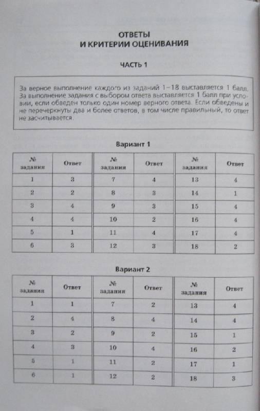Физика зорин 10 класс