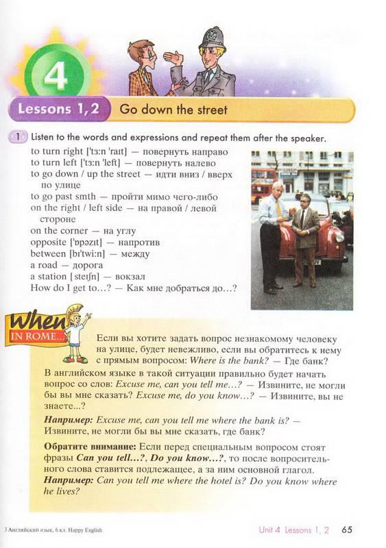гдз по английскому 9 класс кауфман кауфманперевод текстов
