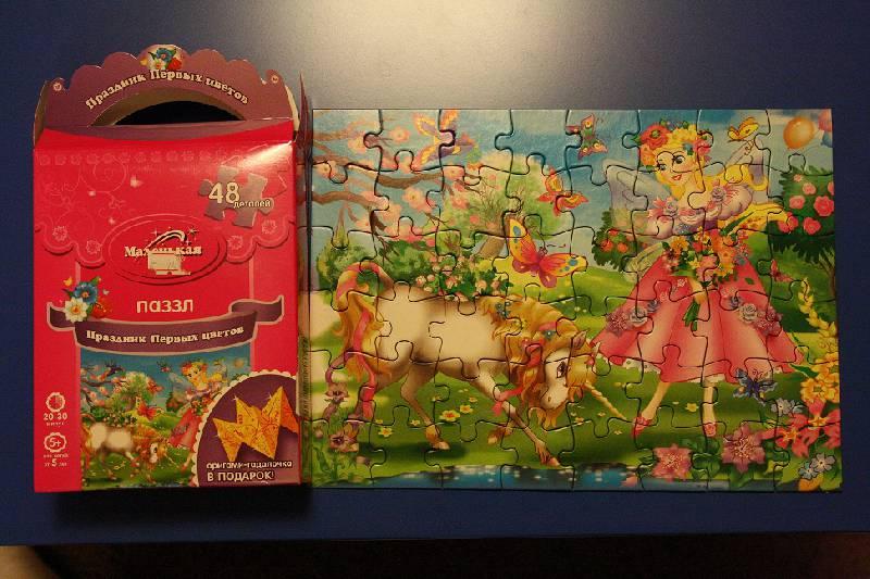 Иллюстрация 1 из 3 для Паззл-48 Праздник Первых цветов   Лабиринт - игрушки. Источник: Irene M.