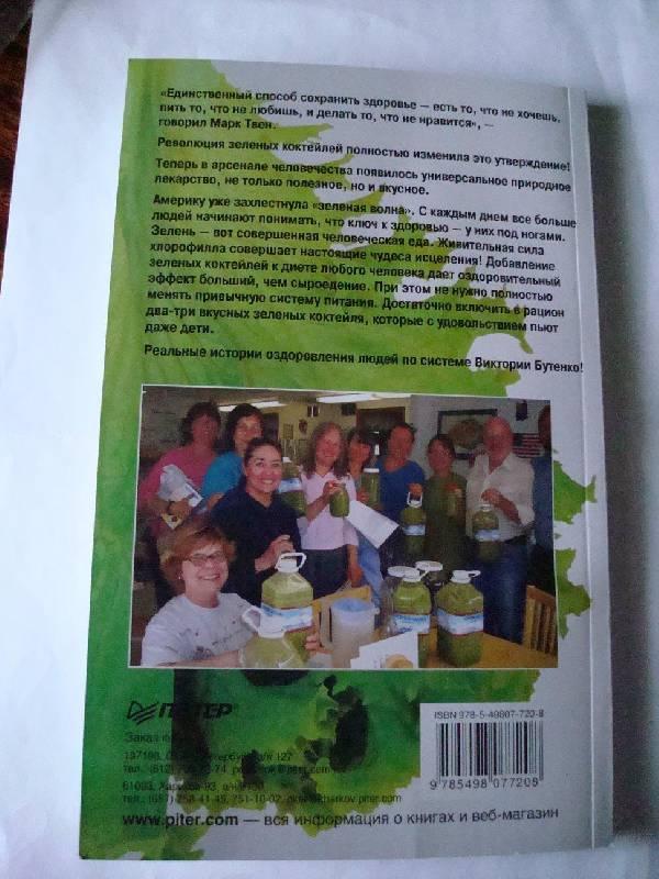 Русский язык в схемах и таблицах 5-9 классы читать