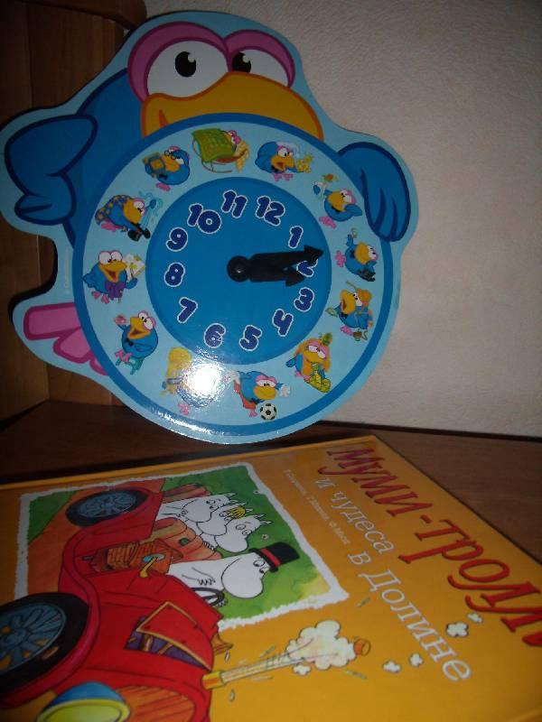 Иллюстрация 1 из 2 для Часики. Смешарики. Кар-Карыч | Лабиринт - игрушки. Источник: Алёнка