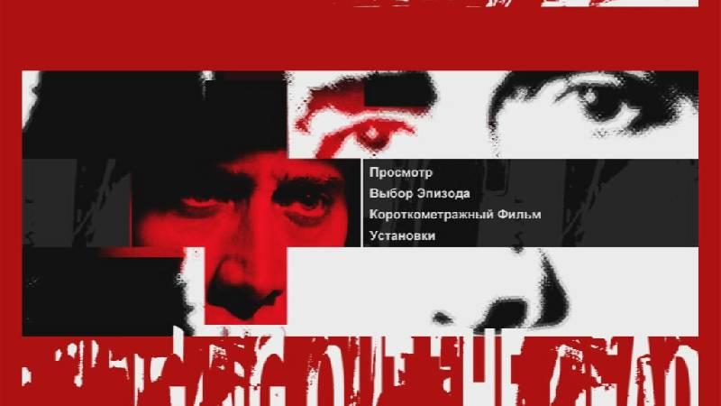 Иллюстрация 1 из 8 для Воскрешая мертвецов (DVD) - Мартин Скорсезе | Лабиринт - видео. Источник: DeadNK