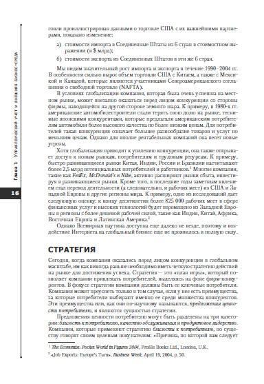 download Gebrauchstexte schreiben: Systemische Textmodelle für