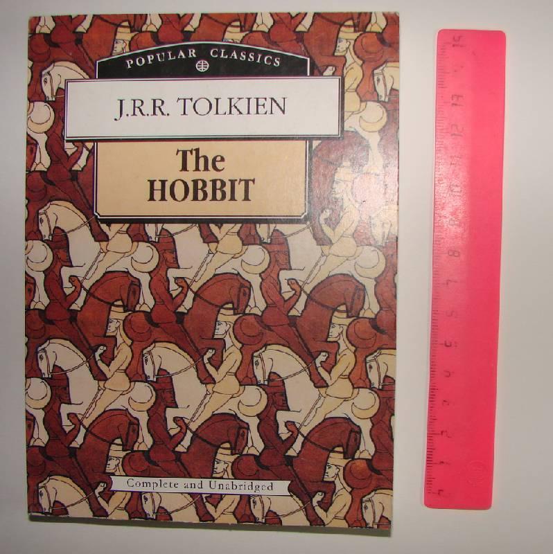 Иллюстрация 1 из 5 для The Hobbit or There and Back Again - Tolkien John Ronald Reuel   Лабиринт - книги. Источник: Кэтти-Бри