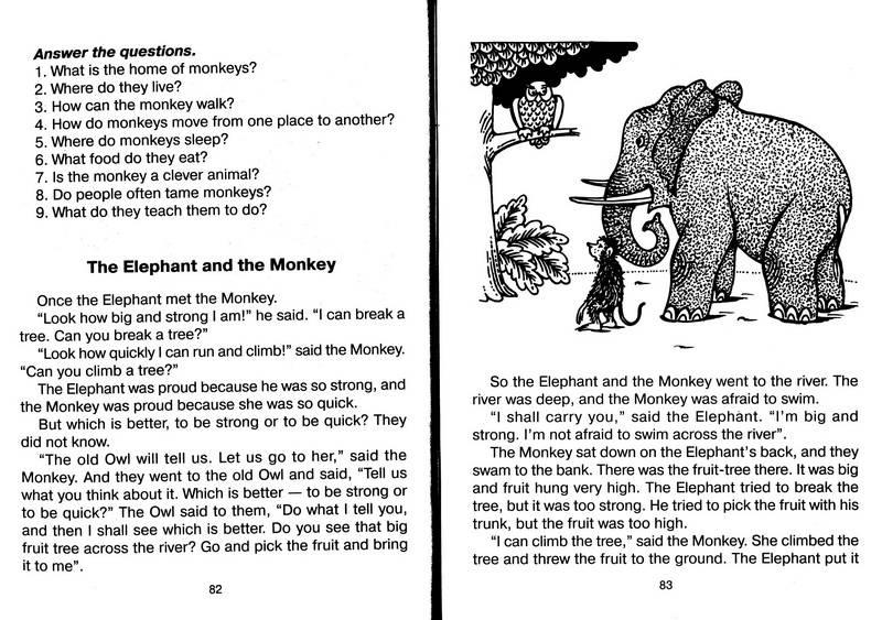 Английский рассказ о животном 3 класс