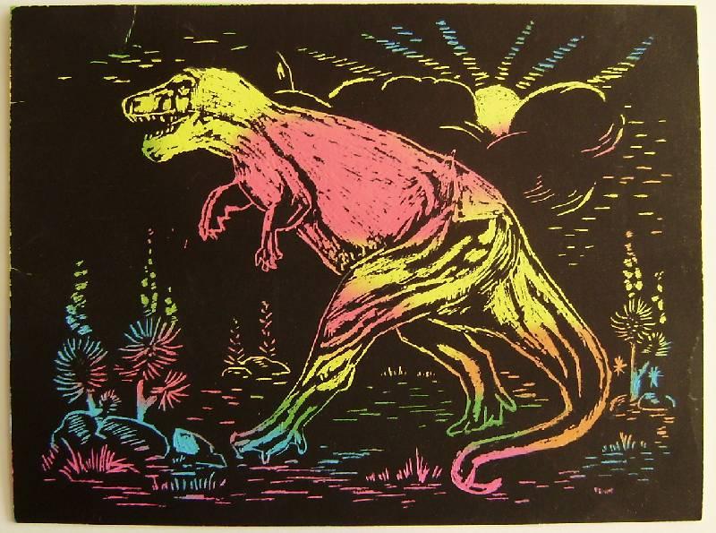 Иллюстрация 1 из 7 для Гравюра Тиранозавр (Гр080) | Лабиринт - игрушки. Источник: BOOKвочка