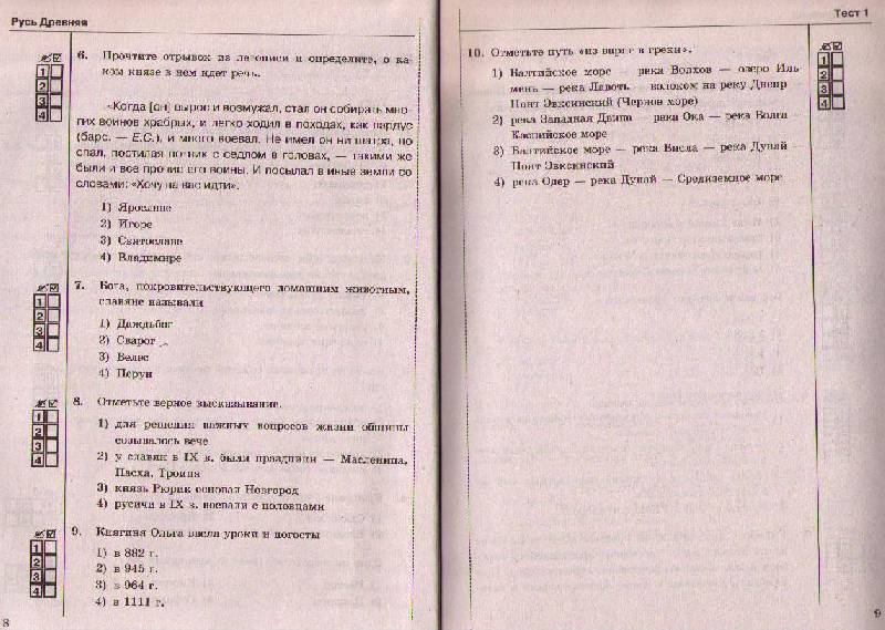 московский публ и румянцевский музеи нумизматический кабинет 1893