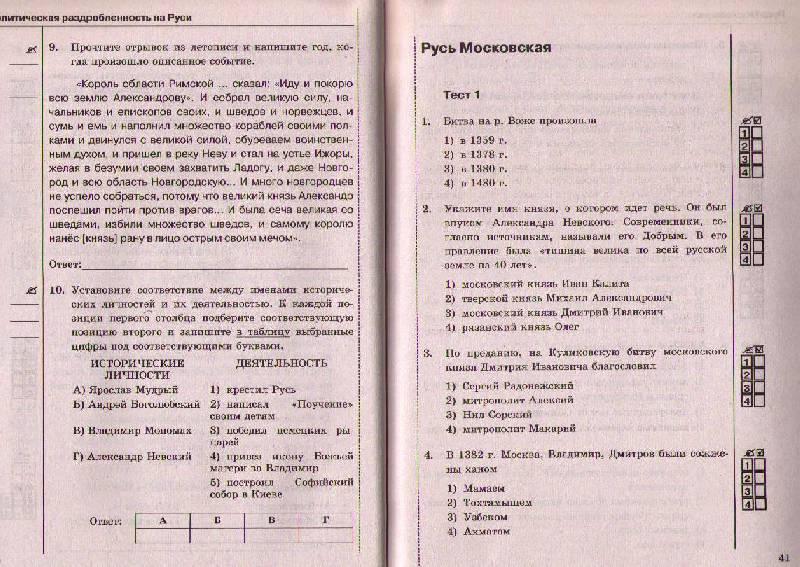 ebook Справочник по проектированию