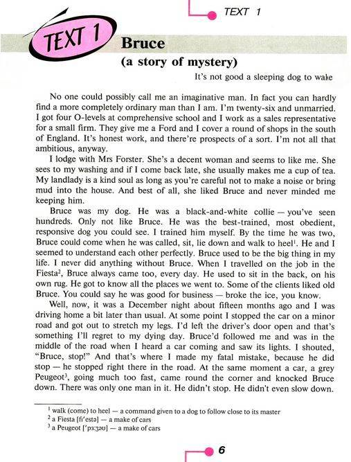 a shot story about benjys narration of his family