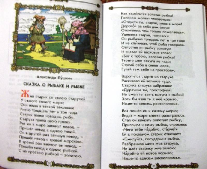 Скачать бунеев р н бунеева е в литературное чтение.2-й класс маленькая дверь в большой мир