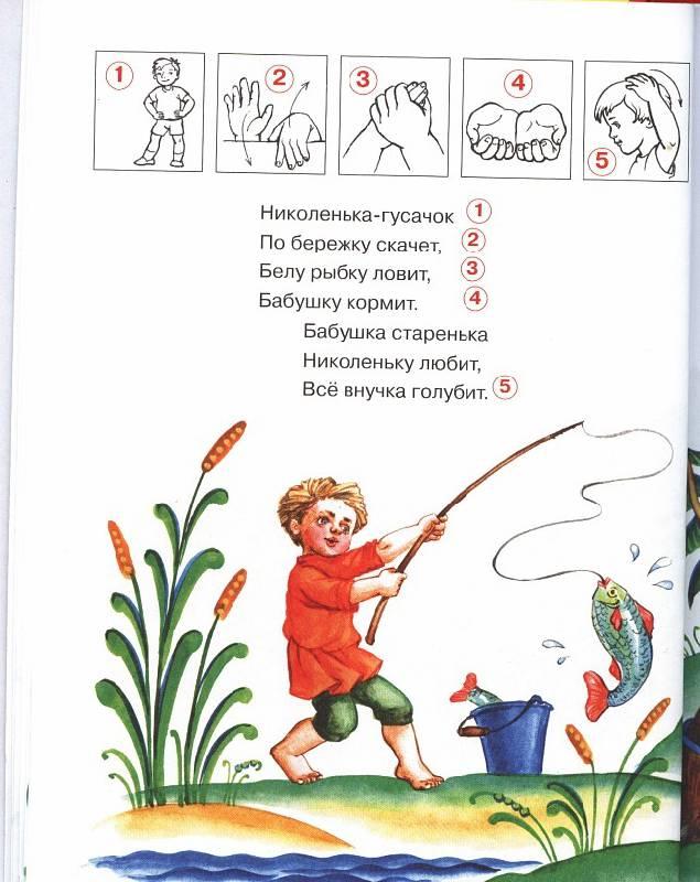 Иллюстрация 1 из 16 для Умелые пальчики - Татьяна Бардышева | Лабиринт - книги. Источник: Гаршина  Юлия