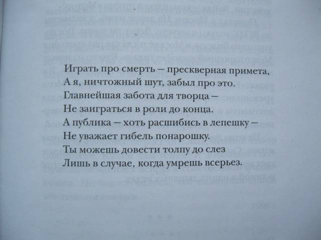 Иллюстрация 1 из 15 для Прямая речь - Леонид Филатов | Лабиринт - книги. Источник: NINANI