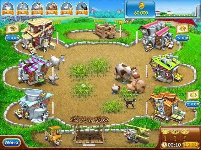 Иллюстрация 1 из 8 для Добрые игры. Веселая ферма. Печем пиццу (CDpc) | Лабиринт - софт. Источник: Змей Горыныч
