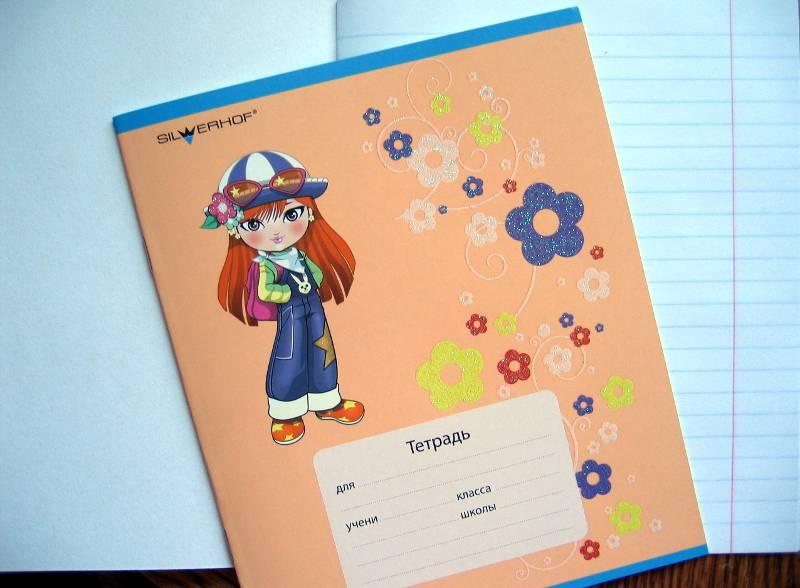 """Иллюстрация 1 из 5 для Тетрадь """"Cool girls"""" 12 листов, линейка (ассортимент) (721043-11)   Лабиринт - канцтовы. Источник: Tati08"""