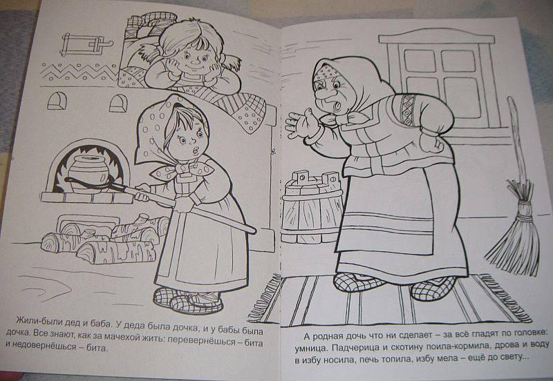 тип сказки морозко