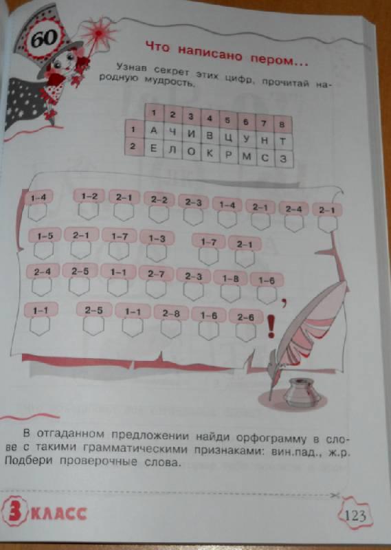 http://img.labirint.ru/images/comments_pic/1120/011labbcuj1305716757.jpg