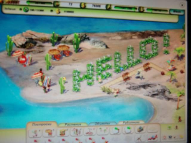 Иллюстрация 1 из 5 для Пляжный Рай (CD) | Лабиринт - софт. Источник: Лимпи