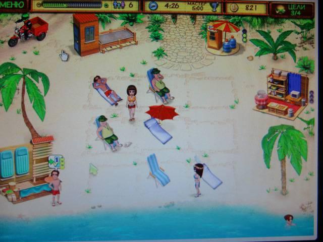 Иллюстрация 1 из 3 для Добрые игры. Пляжный переполох (CDpc) | Лабиринт - софт. Источник: Лимпи