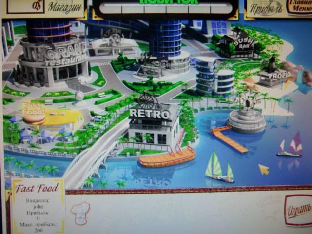 Иллюстрация 1 из 4 для Добрые игры. Гурмания (CDpc) | Лабиринт - софт. Источник: Лимпи