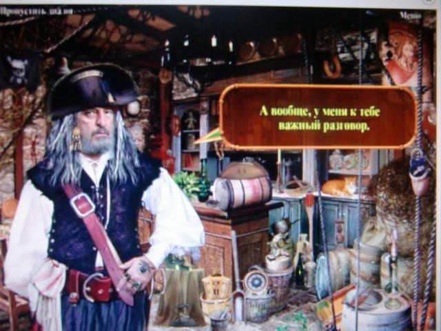 Иллюстрация 1 из 10 для Легенды пиратов. Загадка шкатулки (CD)   Лабиринт - софт. Источник: Лимпи