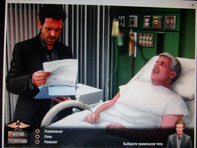 Иллюстрация 1 из 5 для Доктор Хаус (DVDpc) | Лабиринт - софт. Источник: Лимпи