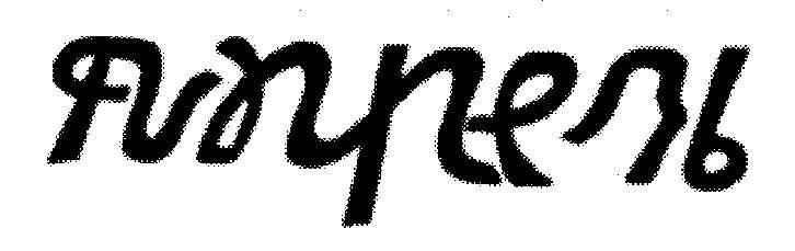 Иллюстрация 1 из 2 для Дивносинее сновидение - Дмитрий Авалиани | Лабиринт - книги. Источник: calligraph
