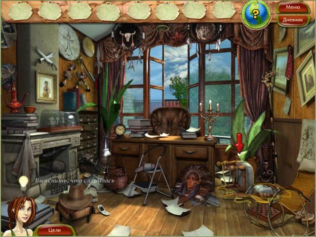 Иллюстрация 1 из 7 для Добрые игры. Натали Брукс. Сокровища затерянного королевства (CDpc) | Лабиринт - софт. Источник: Лимпи
