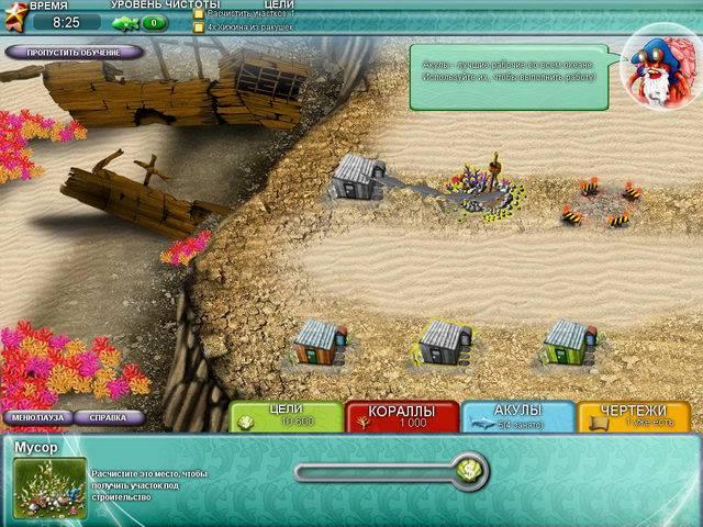 Иллюстрация 1 из 6 для Добрые игры. Акваландия (CDpc) | Лабиринт - софт. Источник: Лимпи