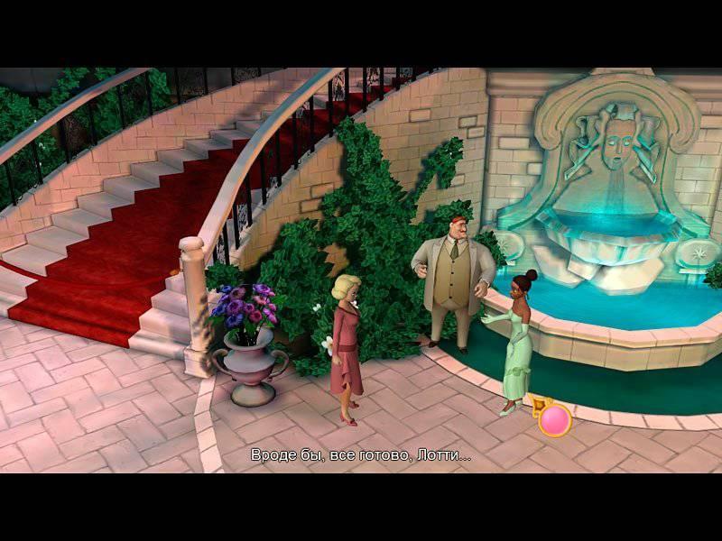 Иллюстрация 1 из 3 для Принцесса и лягушка (DVDpc) | Лабиринт - софт. Источник: Лимпи