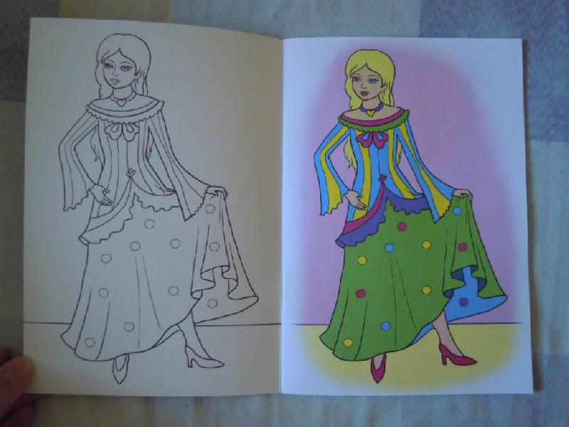 Иллюстрация 1 из 3 для Модница Жанна | Лабиринт - книги. Источник: Iwolga