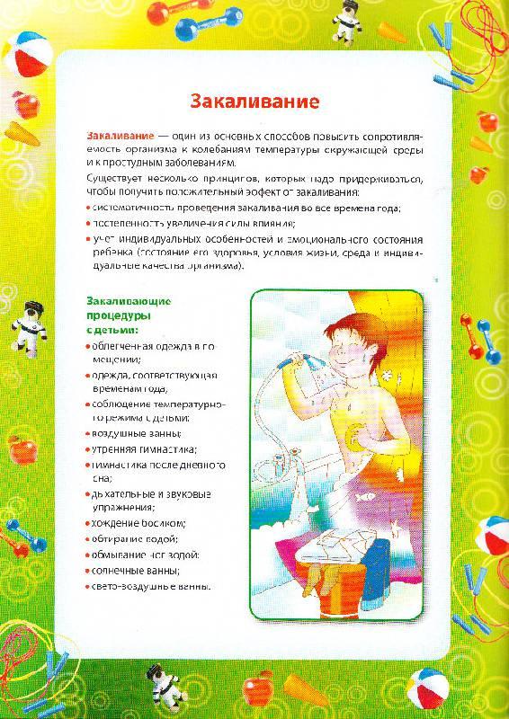 здоровый образ жизни основа здоровья человека