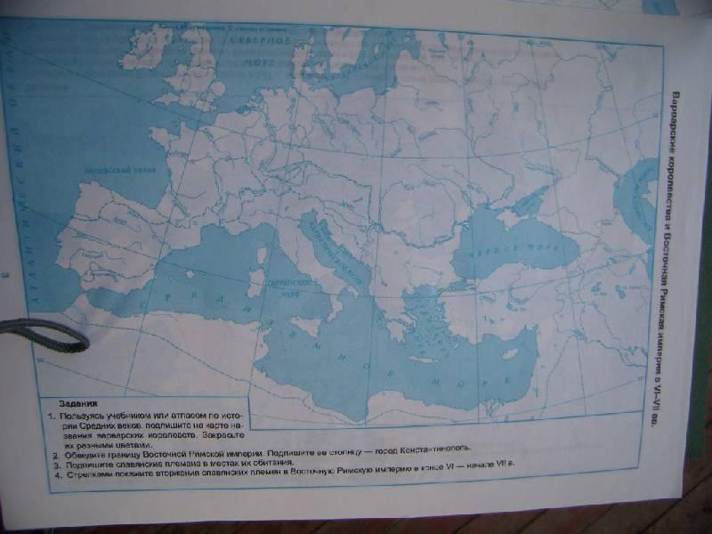 Контурная карта по истории средних веков 6 класс онлайн