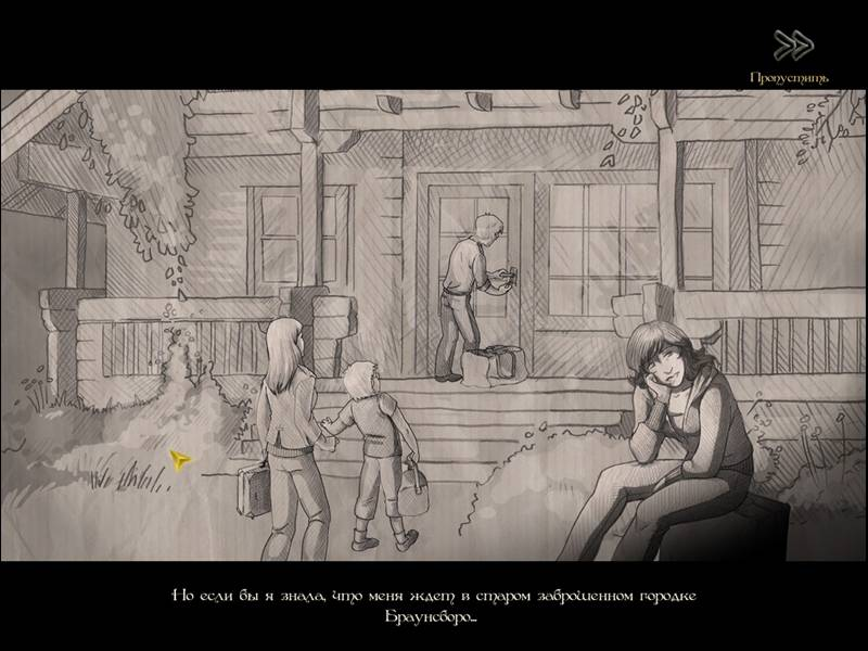 Иллюстрация 1 из 11 для Сумерки любви (CDpc) | Лабиринт - софт. Источник: Лимпи