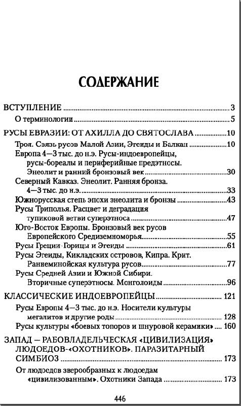 epub Practical Electronics Handbook 1994