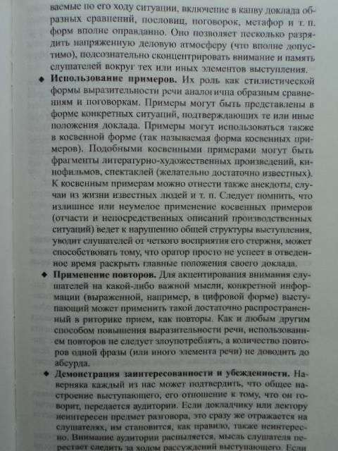 лащенко педагогическая шпаргалки этика
