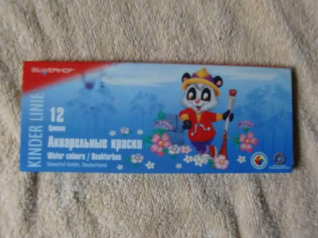 """Иллюстрация 1 из 5 для Краски акварель """"Панда"""" 12 цветов (961140-03)   Лабиринт - канцтовы. Источник: Лимпи"""