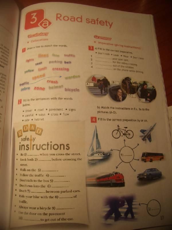 Рабочия тетрадь по англ яз ваулина 6 класс