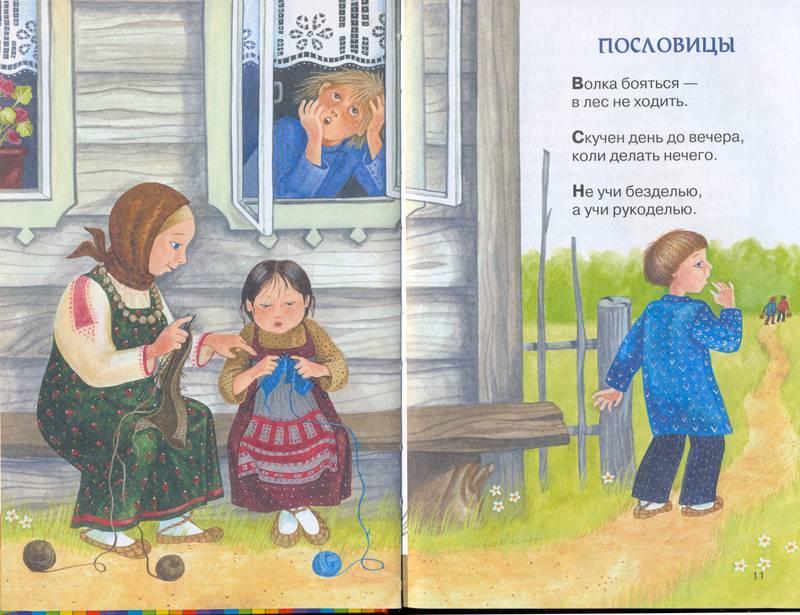 познакомиться с русским языком