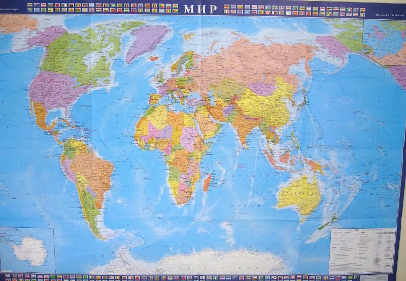 Иллюстрация 1 из 9 для Карта складная: Мир и Россия | Лабиринт - книги. Источник: Челла