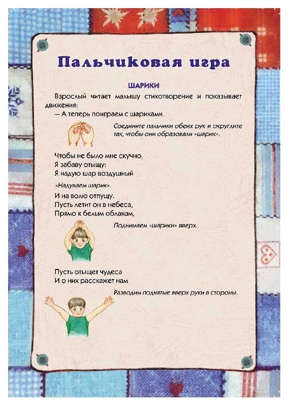 этой новогодние стихи для детей 1до2лет Новое сайте