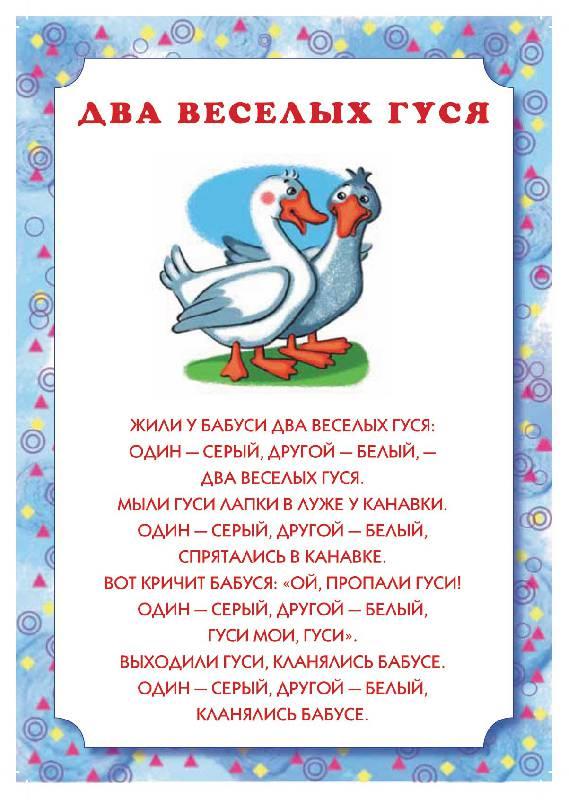 Фото детей со стихами 32