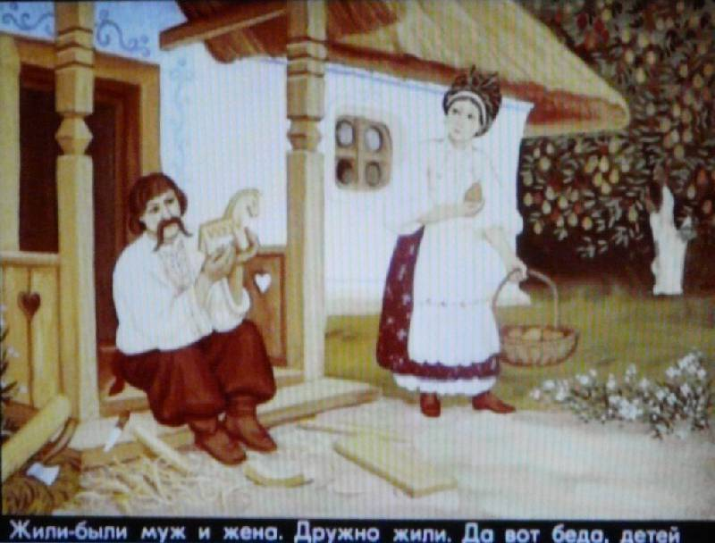 Иллюстрация 1 из 15 для Наши добрые сказки 29 (DVD-Box) | Лабиринт - видео. Источник: Юлика-Юла
