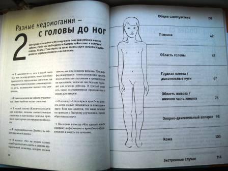 Книга в твердой обложке с