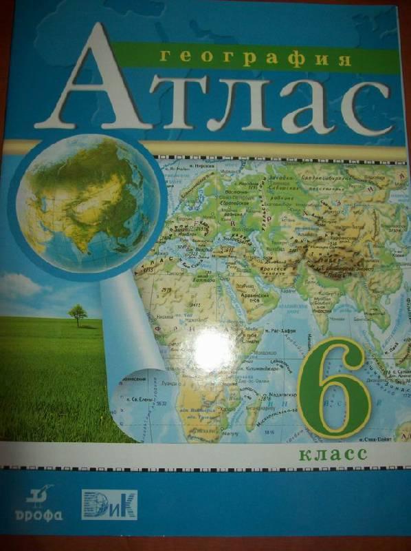 Атлас по географии 7 класс дрофа фото