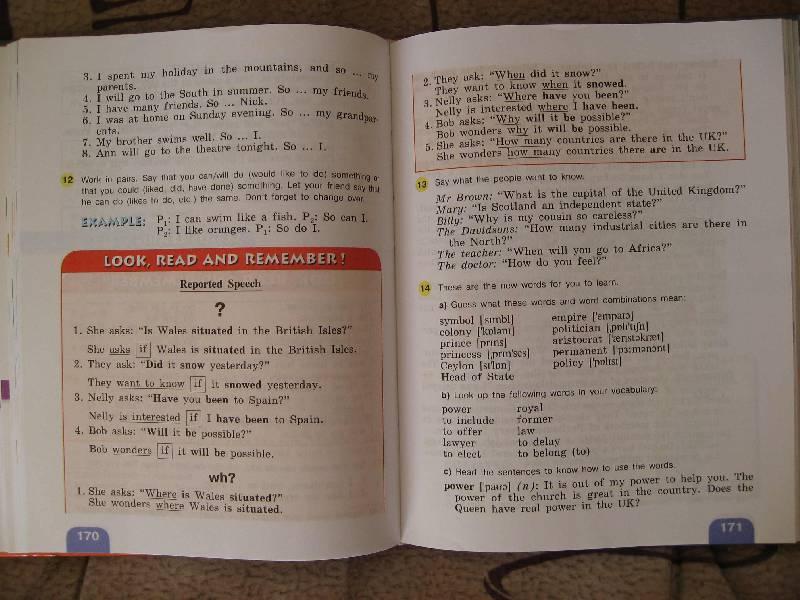 английский язык афанасьевич номер 4 5 класс
