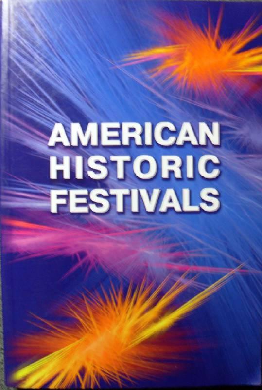 Иллюстрация 1 из 7 для American Historic Festivals / Что и как празднуют американцы - Шитова, Губина | Лабиринт - книги. Источник: mynthon