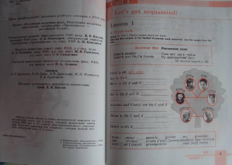 Гдз По Английскому Языку Активити Бук Для 2 Класса 2 Часть